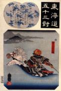 Vintage samurai warrior poster - Samurai on horseback in water